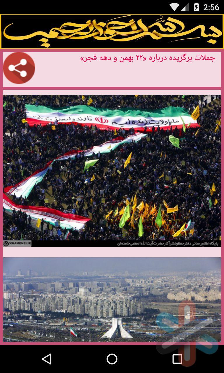سورس پروژه ساده کتاب برای اندروید
